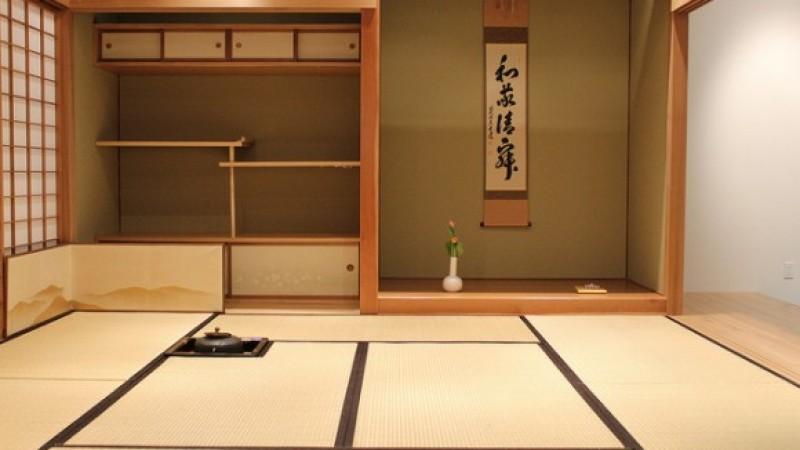Alla scoperta dei Tatami